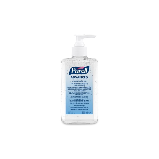 Purell Pump Bottle desinfitseerimisvahend 300ml - Pesumati